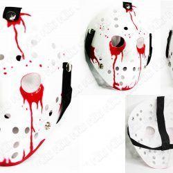 Máscara Película Viernes 13 Ecuador Comprar Venden, Bonita Apariencia ideal para los fans de viernes 13, practica, Hermoso material plástico Color blanco Estado nuevo