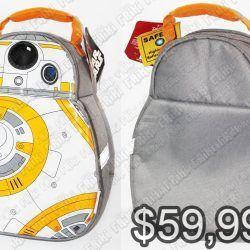 Mochila Película Star Wars BB-8 Sphero Ecuador Comprar Venden, Bonita Apariencia ideal para los fans, practica, Hermoso material de polipropileno Color blanco Estado nuevo