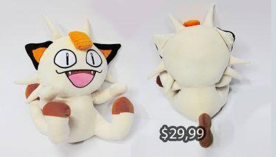 Peluche Videojuegos Pokémon Meowth Ecuador Comprar Venden, Bonita Apariencia ideal para los fans, practica, Hermoso material de poliéster Color como en la imagen Estado nuevo