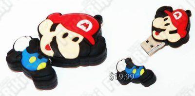 USB Videojuegos Super Mario Bros. Paper Mario Ecuador Comprar Venden, Bonita Apariencia ideal para trabajos, practica, Hermoso material plástico Color como en la imagen Estado nuevo