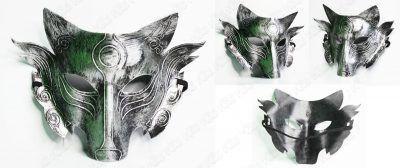 Máscara Varios Lobo Gris Ecuador Comprar Venden, Bonita Apariencia ideal para los fans, practica, Hermoso material plástico Color como en la imagen Estado nuevo