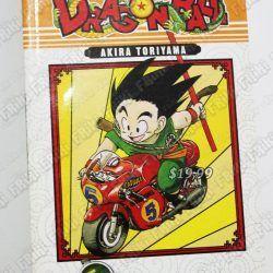 Comics impresos Manga Dragon Ball 5 Ecuador Comprar Venden, Bonita Apariencia ideal para los fans, practica, Hermoso material de papel Color como en la imagen Estado usado