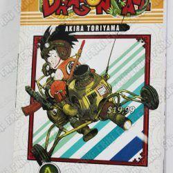Comics impresos Manga Dragon Ball 4 Ecuador Comprar Venden, Bonita Apariencia ideal para los fans, practica, Hermoso material de papel Color como en la imagen Estado usado