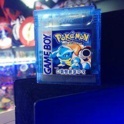 Videojuegos para consola Game Boy Pokémon Blue Ecuador Comprar Venden, Bonita Apariencia ideal para los fans, practica, Hermoso material de papel Color como en la imagen Estado usado